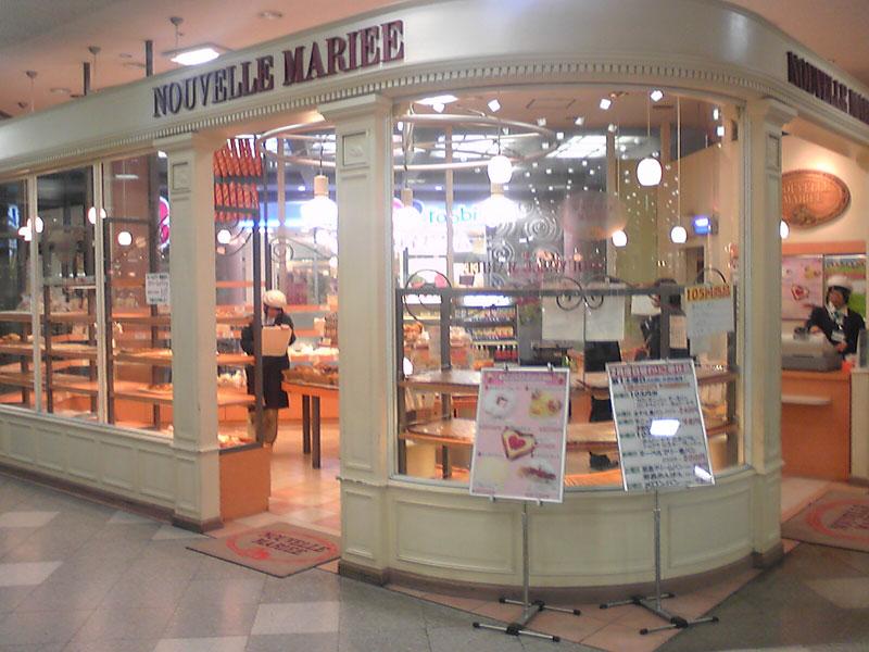 ヌーベルマリー ベルファ都島店