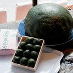吉野家 - 長野産の乾燥ヨモギをだんごに練り込みました。
