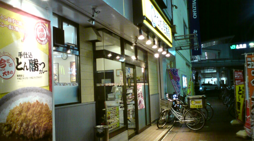 CoCo壱番屋 上尾駅西口店