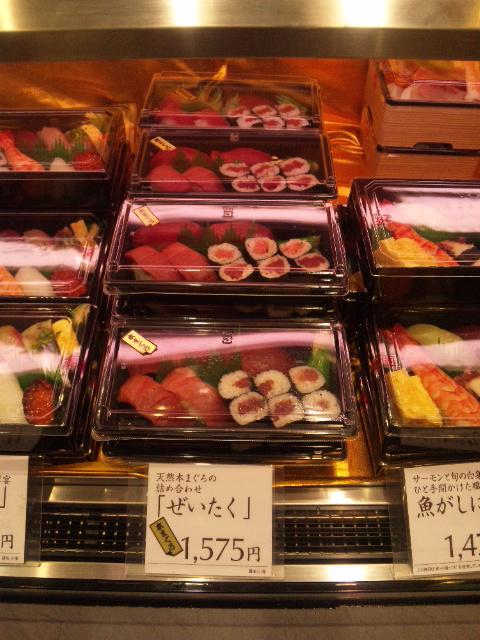 鈴富 大丸東京店