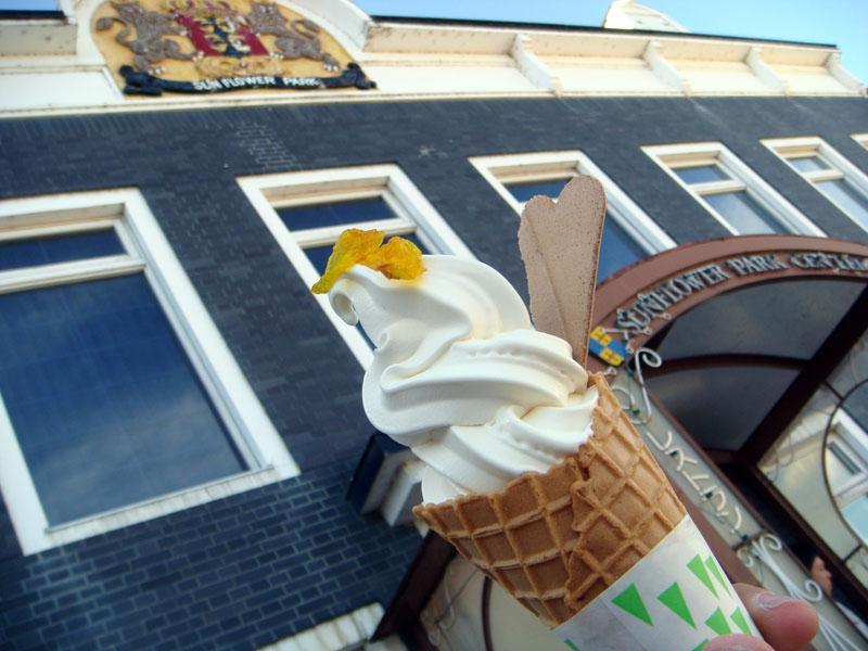 レストラン 風車