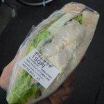 ベジフルカフェ - 昔のポテトサラダ、150円