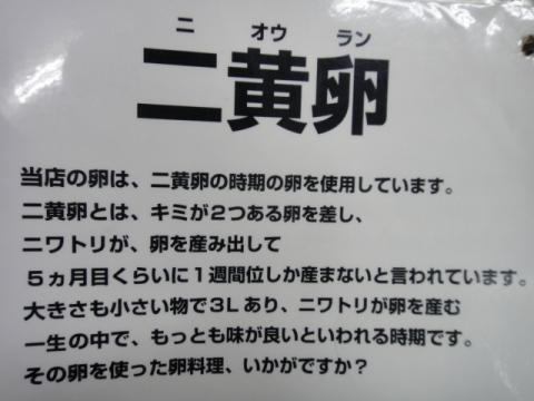 広島お好み焼き J