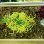三嶋亭 - 三嶋亭の牛肉しぐれ弁当