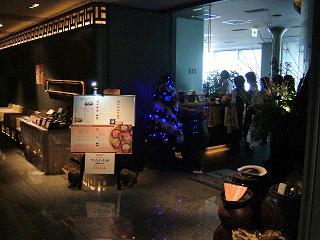 ヤキニクトラジ パラン カレッタ汐留店