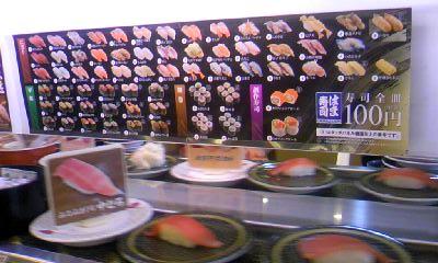 はま寿司 石岡店
