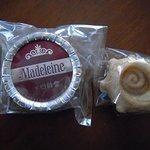 日新堂菓子店 - マドレーヌ さざえもなか