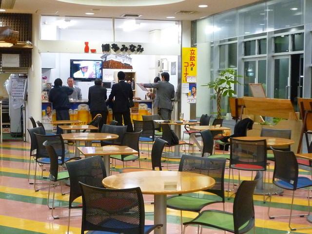 https://tabelog.ssl.k-img.com/restaurant/images/Rvw/7007/640x640_rect_7007952.jpg