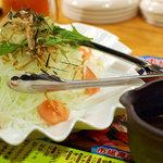 海鮮うまいもんや 浜海道  - 大根サラダ