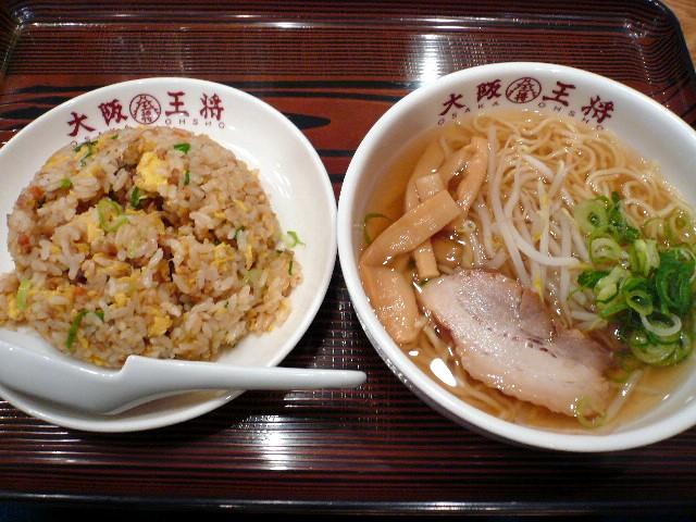 大阪王将 仙台南吉成店
