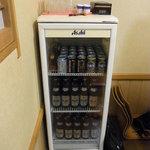 五味箱 - お座敷の冷蔵庫