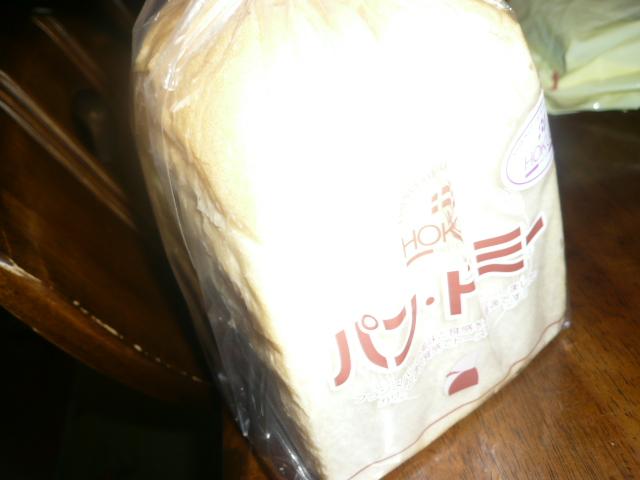 HOKUO 錦糸町店