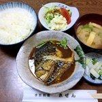 末ぜん - 末ぜん @代官山 さば味噌煮定食 900円