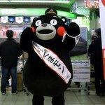 グロヴナーカフェ - 当日、京橋駅でイベントをやっていました。新幹線が九州まで行くようになりますからね。(その1)