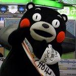 グロヴナーカフェ - 当日、京橋駅でイベントをやっていました。新幹線が九州まで行くようになりますからね。(その4)