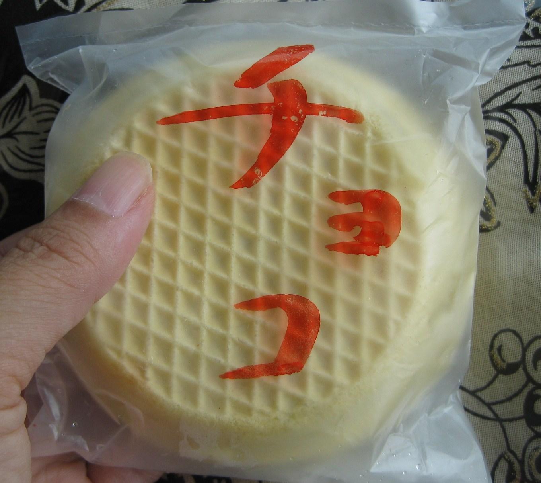 池谷冷菓店