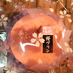 延命堂 - 桜プリン