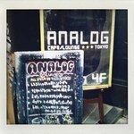 アナログ カフェ ラウンジ トーキョー - 看板