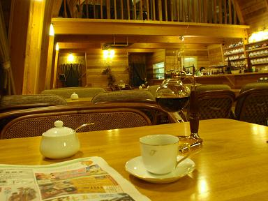 COFFEE HOUSE とむとむ つくば店