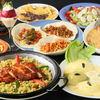 ペルー料理 ロミーナ - 料理写真:コレが出来るのはロミーナだけ!中南米の美味しさが大集合!