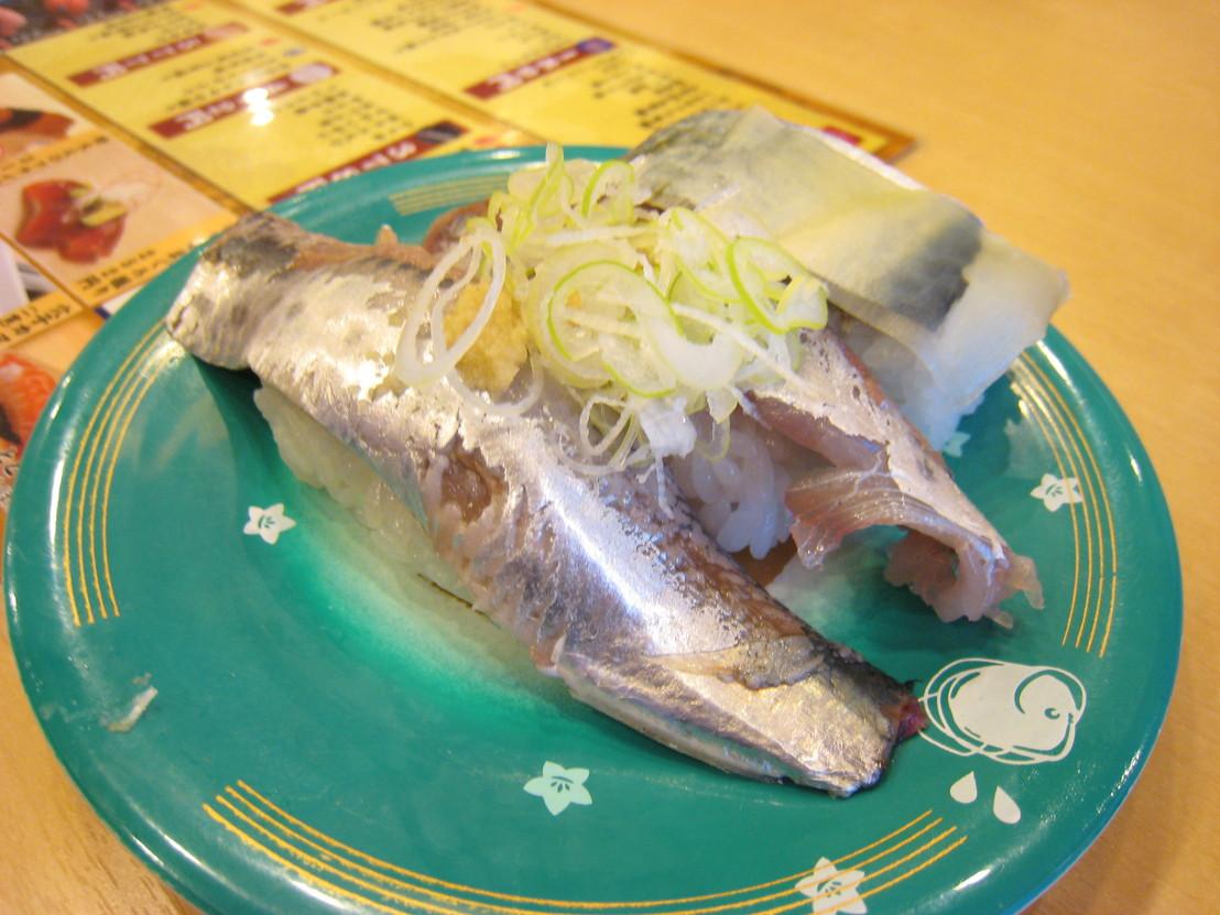魚屋路 東小金井店