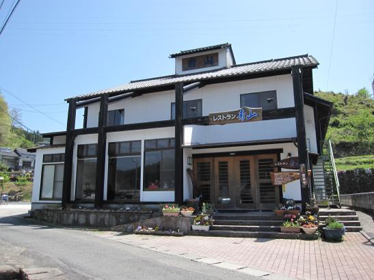 青山レストラン