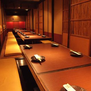 全席個室◆おしゃれな和×デザイナーズ空間◆