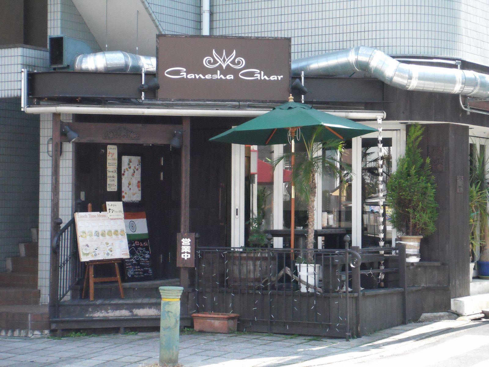 ガネーシャ・ガル 代沢店