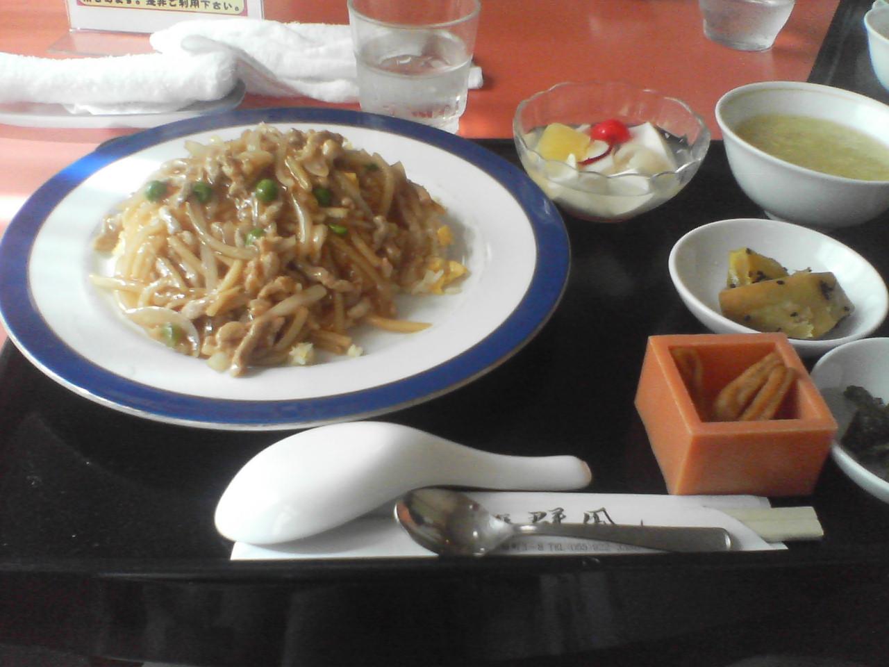 中国菜館 群鳳