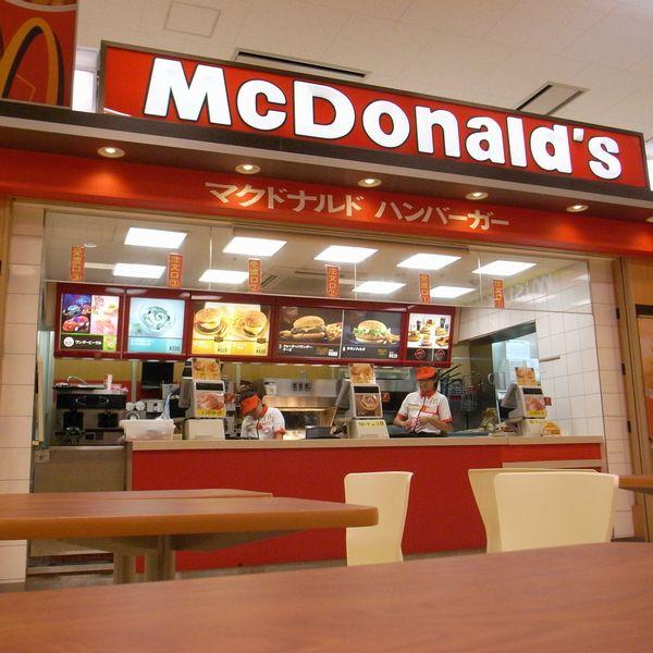 マクドナルド イオン東雲店