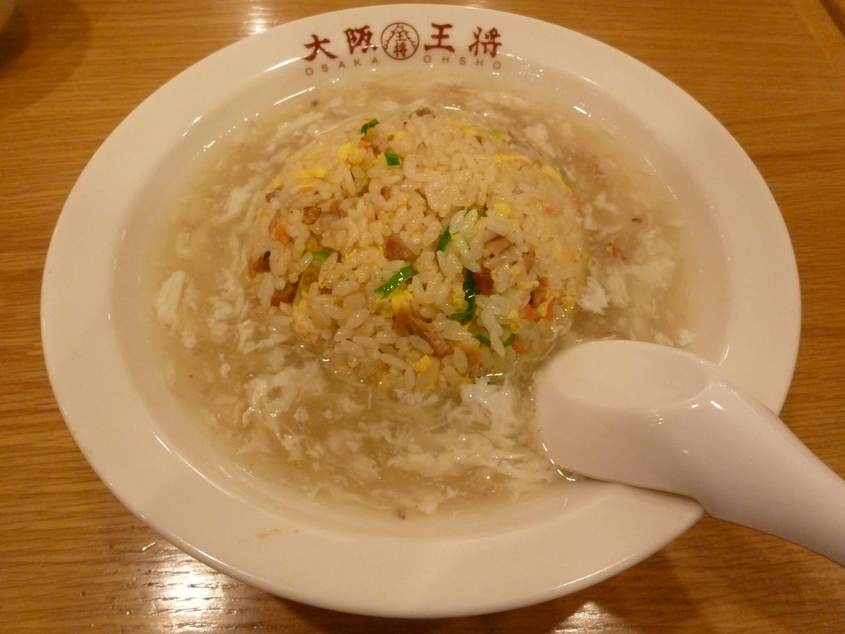 大阪王将 天童店
