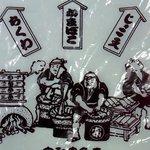 安岡蒲鉾 道の駅店 - 宇和島名産の安岡蒲鉾さんです。このイラストがいい感じですね。