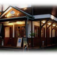 いるか喫茶バー - あなたのイライラが最高潮に達したら、いるか喫茶バーに行こう。