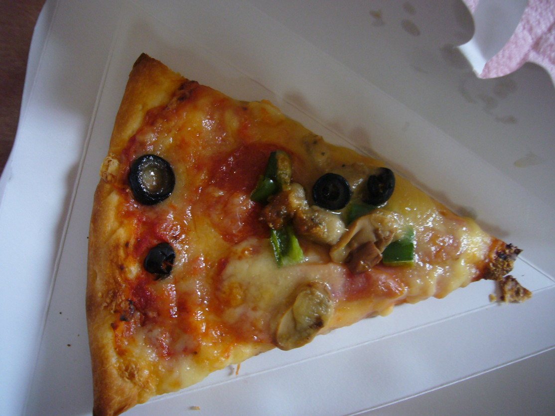 ピザピエーノ