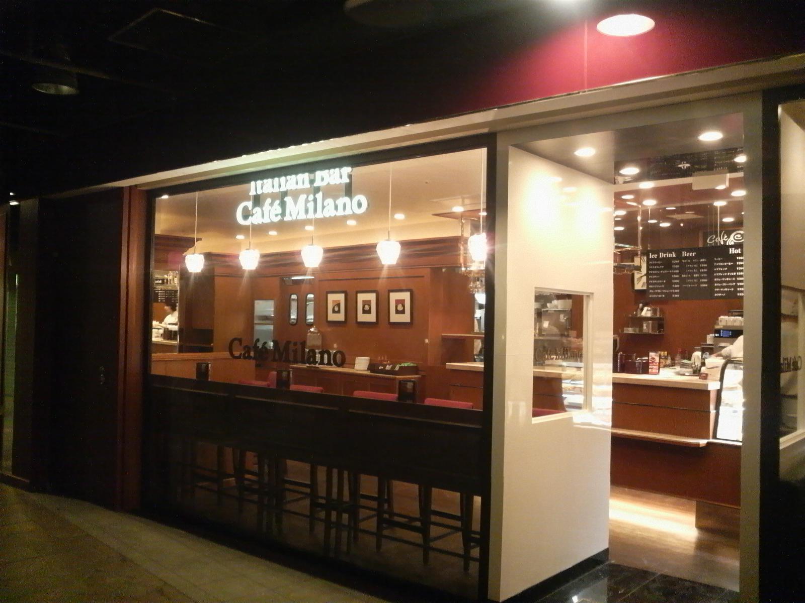 ミラノ 札幌パセオ店
