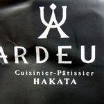アルデュール 本店 - HATAKAって、博多ですよね。 福岡発なんですね。