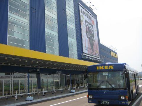 IKEA ���X�g�������J�t�F �ߕl�X