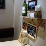 ワインちゃん 瓦・町・路・地 - 壁のオブジェがいい感じです。