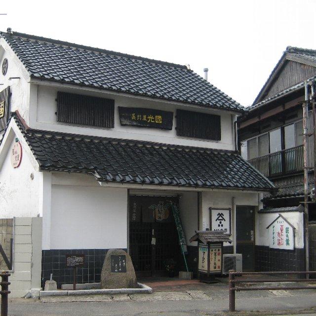 長州屋 光國 製菓本舗