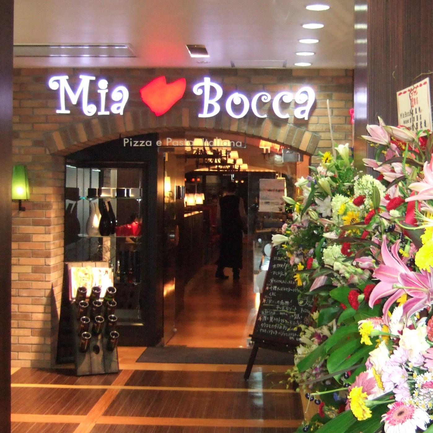 ミア ボッカ エミオ武蔵境店