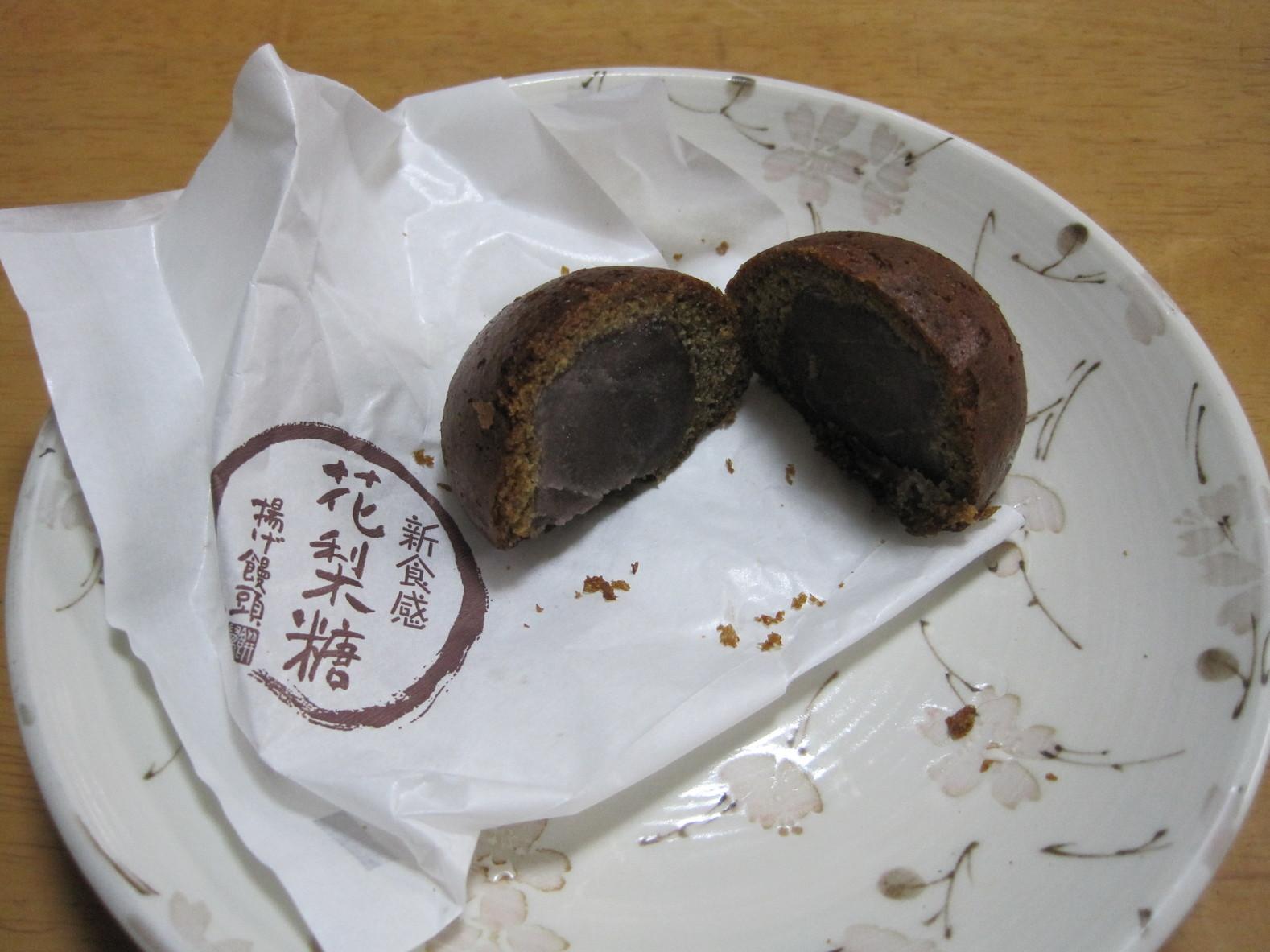 和菓子処 餅萬 総本店