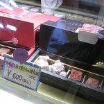 クプル - お店の方おすすめの生チョコセット