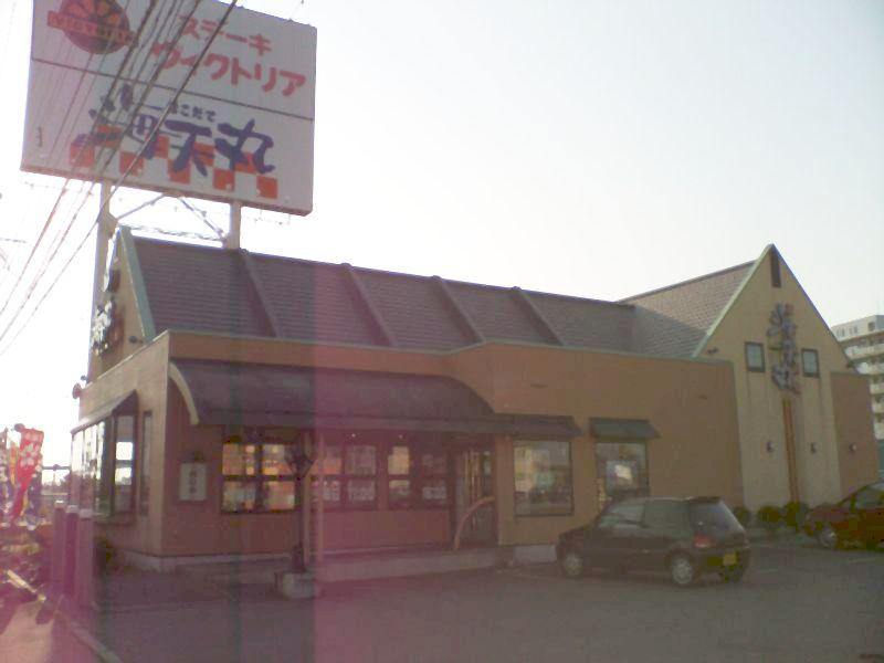 海天丸 苫小牧店
