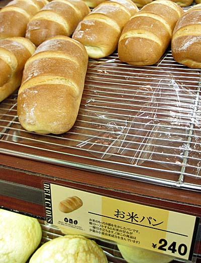パン工場 八事店