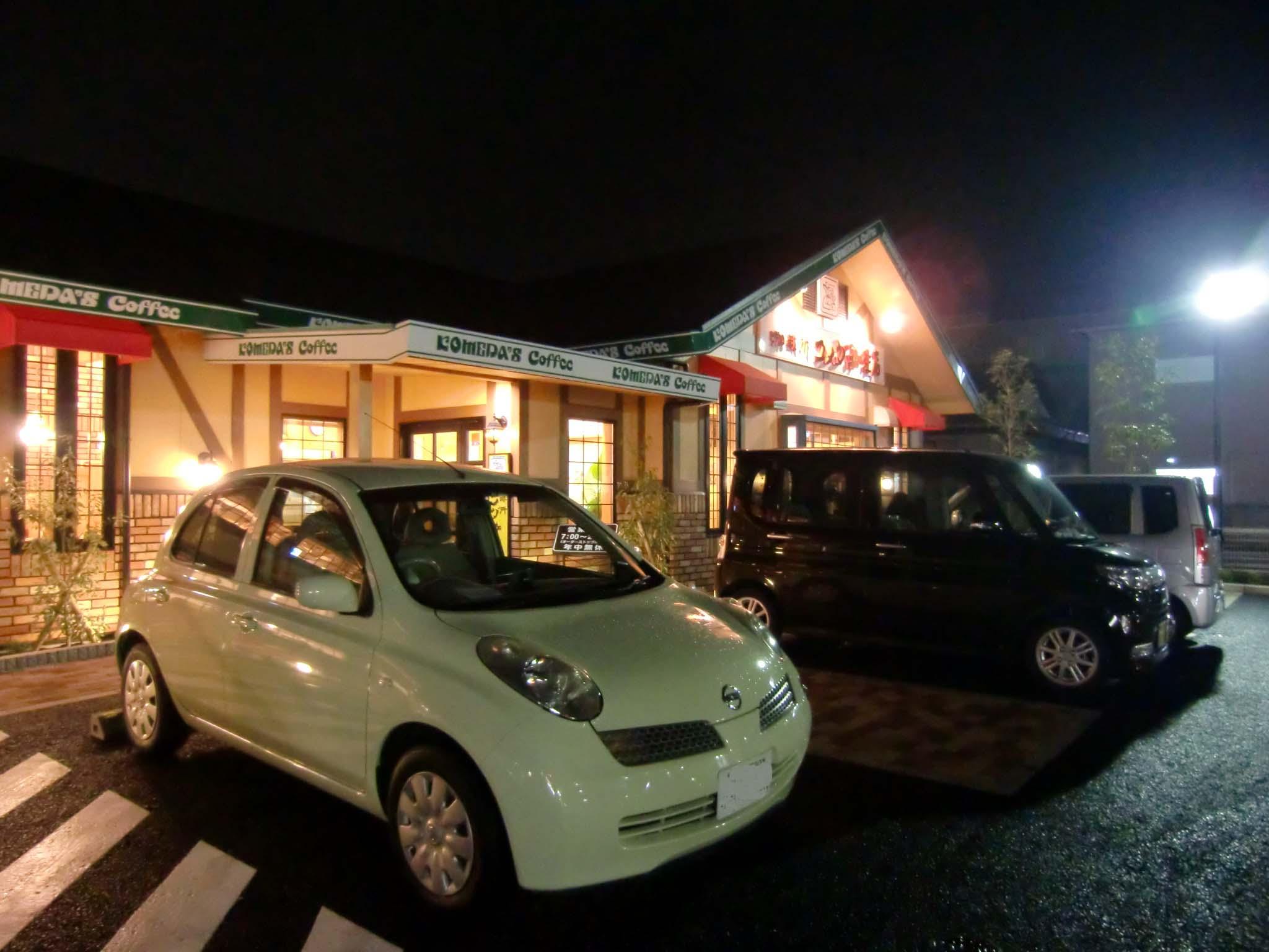 コメダ珈琲店 八尾高美店