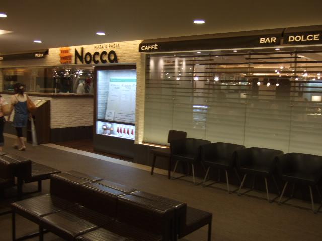 ノッカ 倉敷店