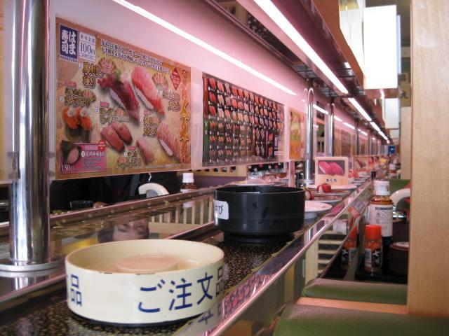 はま寿司 秦野平沢店