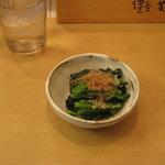 天六食堂 - ほうれん草 126円