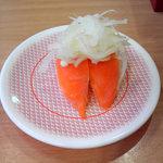 かっぱ寿司 - サーモン
