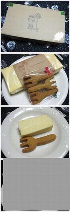 チーズケーキ 横井